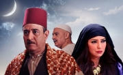 الغربال الجزء 2 - الحلقة 34 مشاهدة ممتعة عَ بكرا