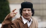 شو اخبار القذافي يا حلوة