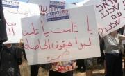 المطالبة بتفضيل مصحح للمرأة العربية في التشغييل عبر إفتتاح حضانات أطفال