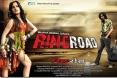 الفيلم الهندي Ring Road 2014