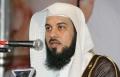 انباء عن اعتقال الداعية السعودي محمد العريفي