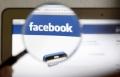 فيسبوك تطالب مكافحة المخدرات بعدم إنشاء حسابات وهمية