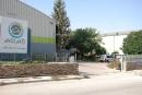 البطالة تهدد المئات باغلاق مصنع  مغفوت عراد ( للمناشف)