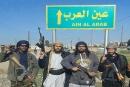 كوباني كشفت حقيقة داعش: وحش من ورق