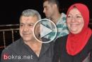 فيديو: ترقب وفرحة عارمة في بيت عائلة هيثم خليلية