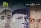 اعلان فيلم وش سجون