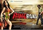 Ring Road 2014