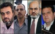 الحركات والأحزاب السياسية تقترح مرشحيها .. فمن سيكون رئيس لجنة المتابعة؟