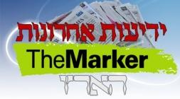 عناوين الصحف الإسرائيلية: نتنياهو يسعى إلى تحالفات جديدة