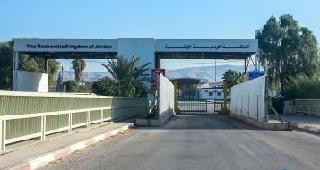 السبت: اغلاق معبر نهر الاردن الشمالي