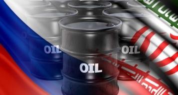 هل بدأت الحرب النفطية ضد روسيا وإيران؟