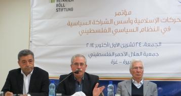 سياسيون واكاديميون يطالبون بالتوافق على اسس للشراكة بين الحركات الاسلامية والوطنية