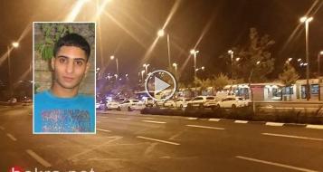 القدس: استشهاد الشاب عبد الرحمن الشلودي متأثراً بجراحه ومواجهات عنيفة