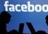إحصائيات عن موظفي الفيس بوك: 70% ذكور و2% زنوج