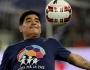 """الاتحاد الايطالي يختار مارادونا وأنشيلوتي وكانافارو لجائزة """"قاعة مشاهير الكرة الإيطالية"""""""