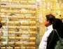 تراجع البورصات العالمية يرفع أسعار الذهب