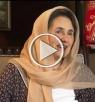 سيدة أفغانستان الأولى- لبنانية من عائلة  سعادة
