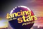 رقص النجوم - الحلقة 6
