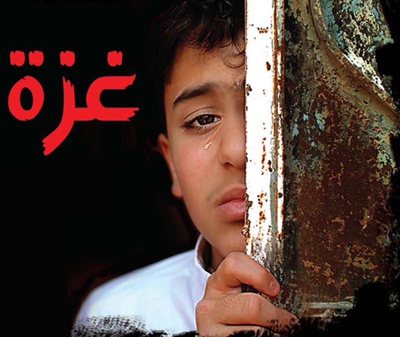 قصف غزة 2011 استشهاد أطفال