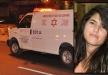 يركا: وفاة الفتاة سالي قفطان صالح اثر نوبة