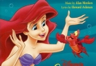 Little Mermaid 1 - حورية البحر 1 - مدبلج