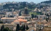 بلدية الناصرة في ايام دراسية