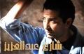 شارع عبد العزيز 2 - الحلقة 24