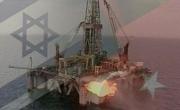 الغاز الإسرائيلي: واشنطن ترعى التصدير بمشاركة تركية