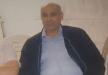 محمد فرج زعبي (أبو ابراهيم) من الناصرة في ذمة الله