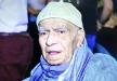 عيلبون: وفاة بركات سليمان (ابو عاطف) 84 عاماً
