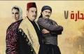 باب الحارة 7 - اعلان الحلقة السادسة على بكرا نت