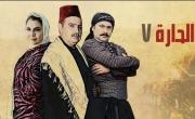 حصريا : مسلسل باب الحارة الجزء السابع الحلقة 7 وقبل الجميع