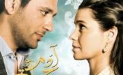 ادم وجميلة - الحلقة 15 مشاهدة ممتعة عَ بكرا