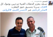 صابر الرباعي في صورة مع ضابط إسرائيلي