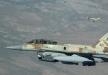 طائرات إسرائيلية تقصف موقعًا لحزب الله