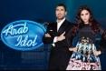 Arab idol 3 - الحلقة 5