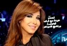 مباشر الحلقة الثامنة من برنامج Arab Idol الموسم الثالث