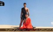 داعش تلهم مثليي الجنس في إسرائيل في احتفالاتهم
