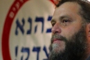 الشرطة الاسرائيلية تعتقل مجموعة جديدة من تنظيم لهافا العنصري