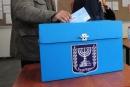 غدا الأحد: المحكمة العليا تنظر في التماس ضد رفع نسبة الحسم في انتخابات الكنيست