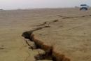 السعودية: تشققات أرضية في المدينة المنورة تثير الذعر
