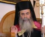 البطريرك ثيوفيلوس: استهداف الاماكن المقدسة سببه تفشي العنصرية و الكراهية