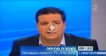 صحافيون إسرائيليون تعليقًا على خطاب عودة.. حكيم وإيجابي