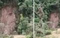 ظهور وجه المسيح محفورًا بجبل في كولومبيا