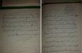 موضوعات تعبير طفل مصري تشعل المصريين