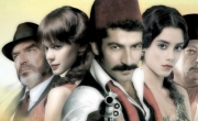 العثماني الاخير - الحلقة 1 مشاهدة ممتعة عَ بكرا