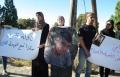 الناصرة: تظاهرة رفع شعارات مطالبة بالكشف عن قتلة فاخوري