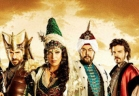 ارض العثمانيين - الحلقة 1