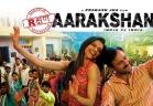 فيلم Aarakshan مدبلج