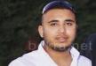 الرملة: مصرع وسيم ابو غانم بحادث طرق ذاتي